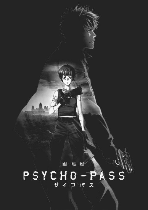 psycho-pass - the movie of my life -