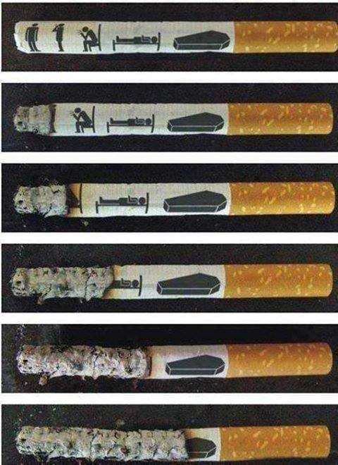 • Tous les non-fumeurs, aimez pour voir !
