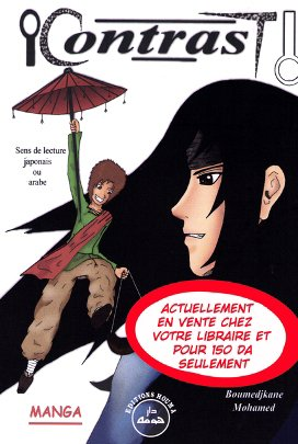 Is There Any Algerian Mangas? Of Course Yeah!