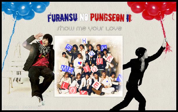 Blog de furansu-no-pungseon-2