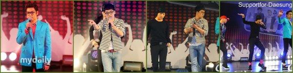 Mini concert LG Optimus