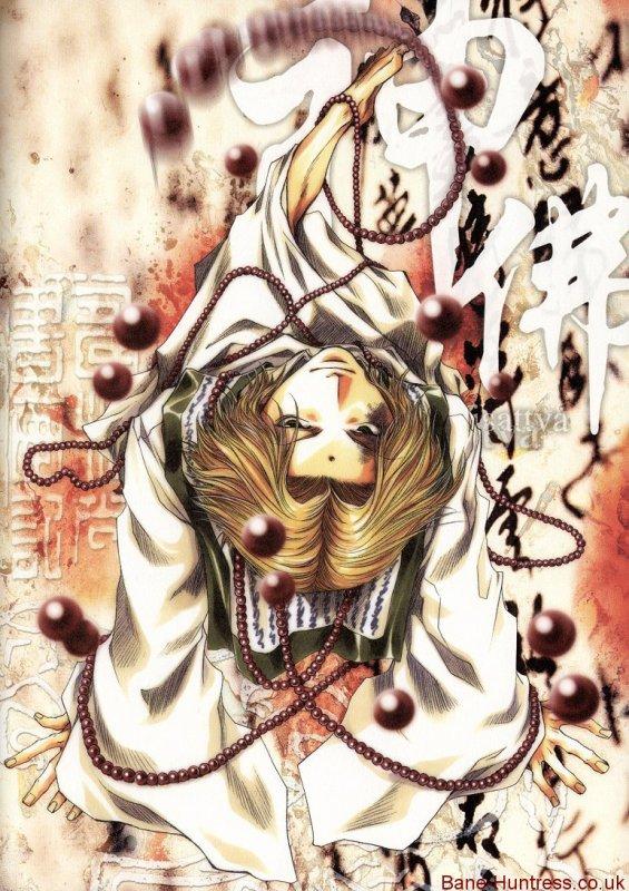 L'Auteure de Saiyuki : Kazuya Minekura.