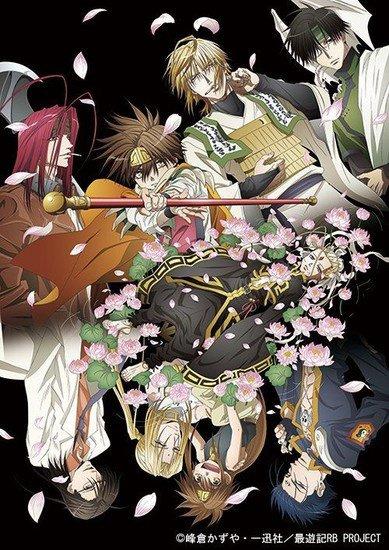 L'Histoire de Saiyuki ~.
