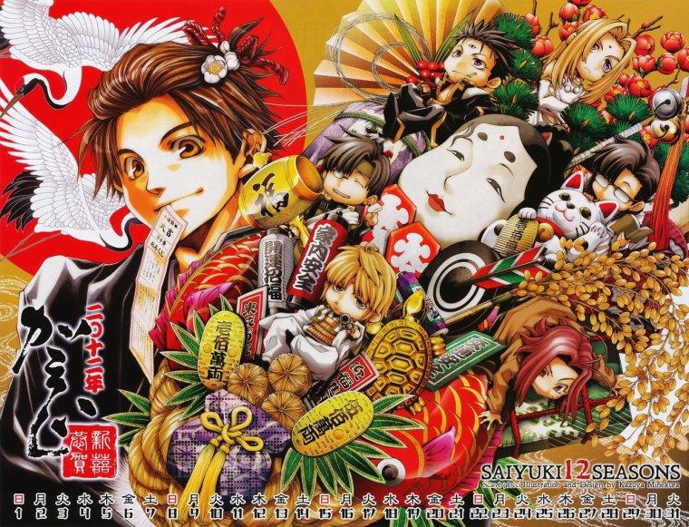 Saiyuki - La Répartition de la Série ~ ! ^o^