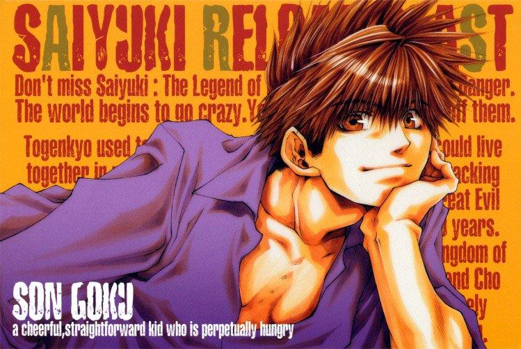 Les Différentes Espèces, de Saiyuki ~.
