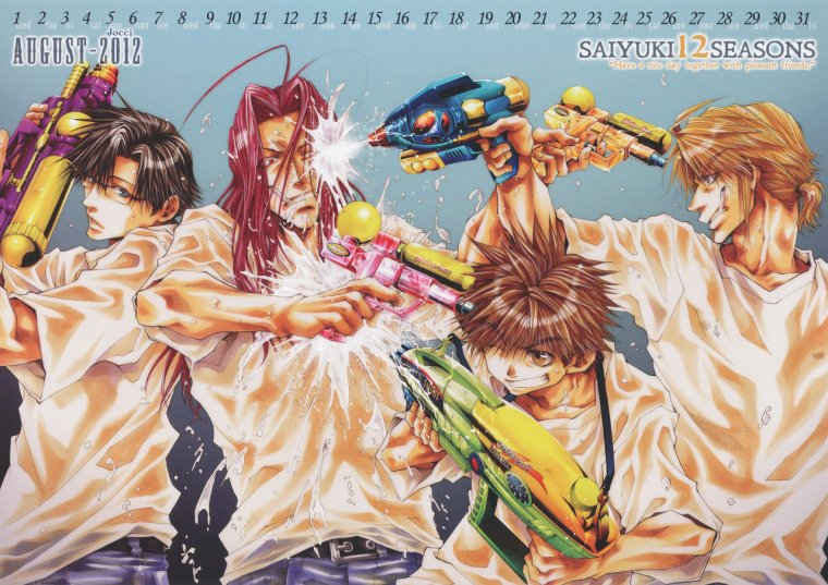 Sommaire de Saiyuki ~ ^o^ !