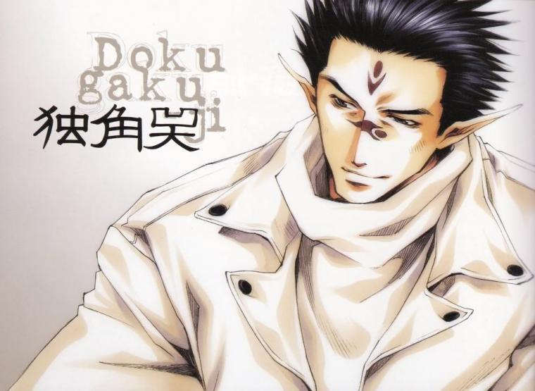 Personnages de Saiyuki : La Kogaïji-Ikko ~ ^o^ !