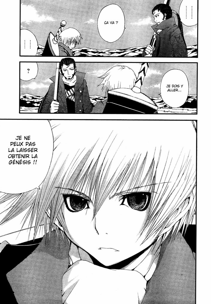 Tales of Innocence - Tome 1 - Chapitre 4 Partie 5/6 FR~.