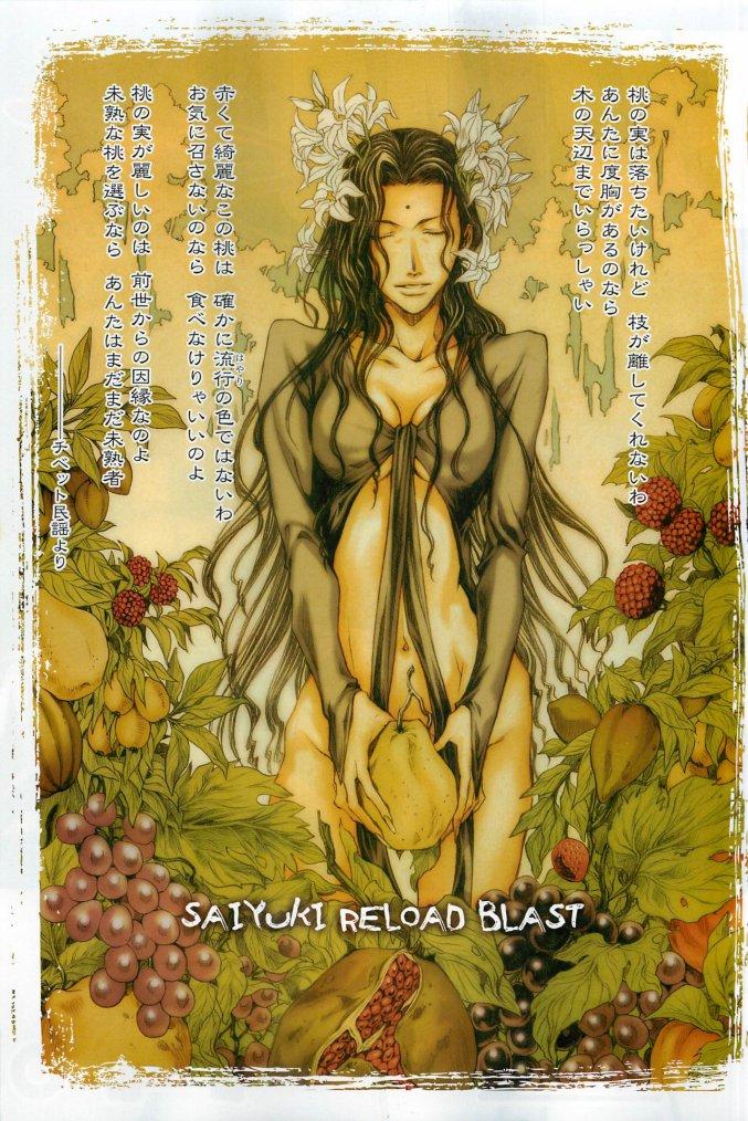 Personnages de Saiyuki : Les Principaux Dieux ~ ^o^ !