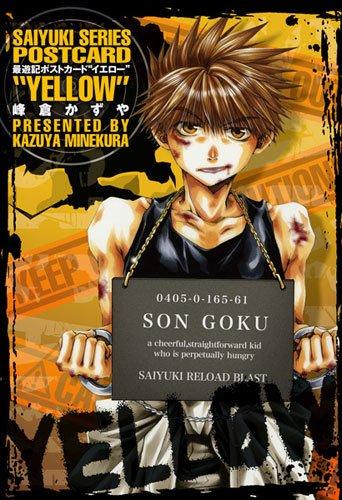 Saiyuki - Interview des Doubleurs (Saison 2).