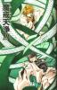 Saiyuki : Les Cinq Sûtras du Ciel et de la Terre ^o^ !