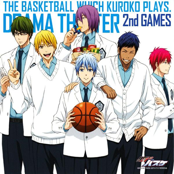 Théories sur Kuroko no Basket : Le Joueur Orange.