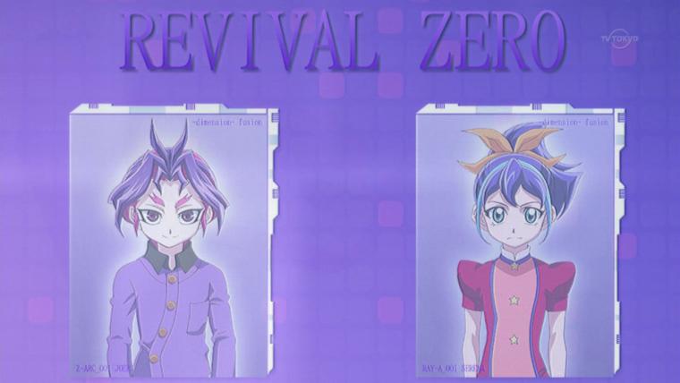 Théories sur Arc-V : Vrac - L'Âge de Sora/Sora-Serena, Frère-Soeur (suite) ?/Jumeaux ?/Le Nom de Famille de Rin.