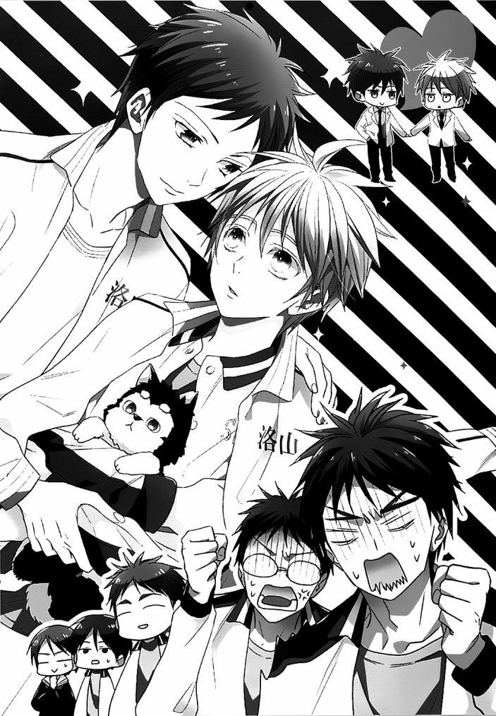 """Doujinshi : """"Kuroko Tetsuya is Mine"""" (AkaKuro) - Partie 1/3."""