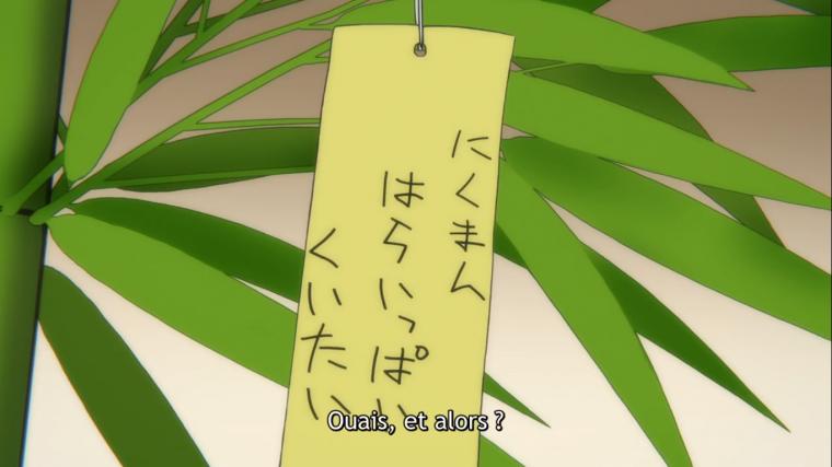 Saiyuki : La Fête des Etoiles - Partie 1/3.