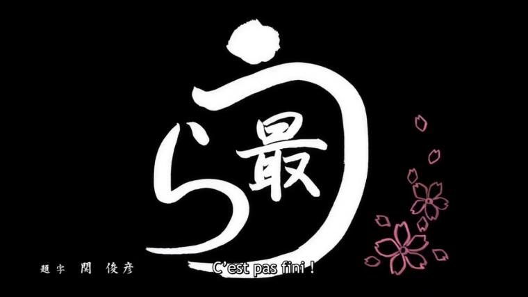 Saiyuki : La Fête des Etoiles - Partie 3/3.
