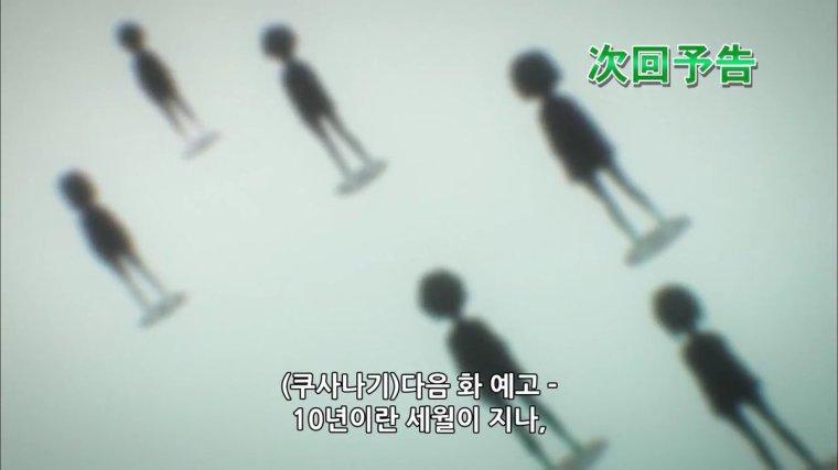 Yu-Gi-Oh Fanfiction - Vérités et Conséquences - Chapitre 15.