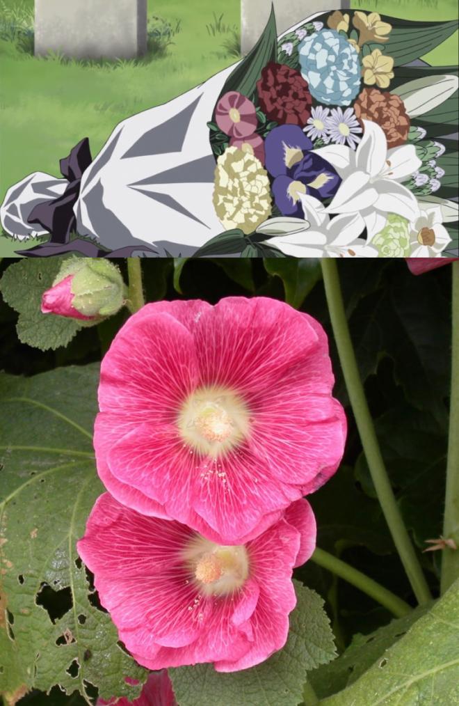 Théorie sur VRains : La Signification du Bouquet de Fleurs d'Ai.