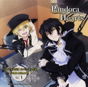 Pandora Hearts / Minagawa Junko-I swear to you(Oz's character song) (2009)