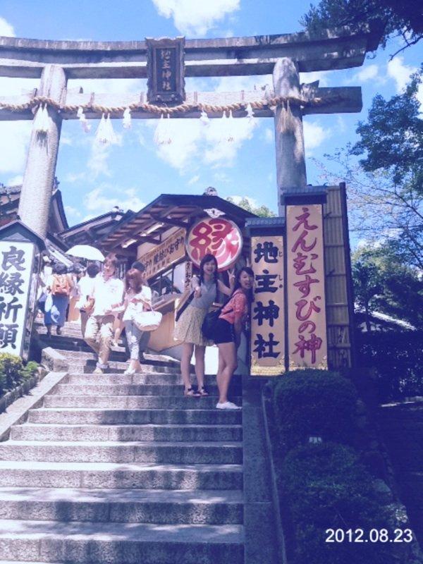 Je suis aller à Kyoto avec Anna!!