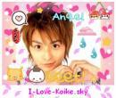 Photo de i-love-koike