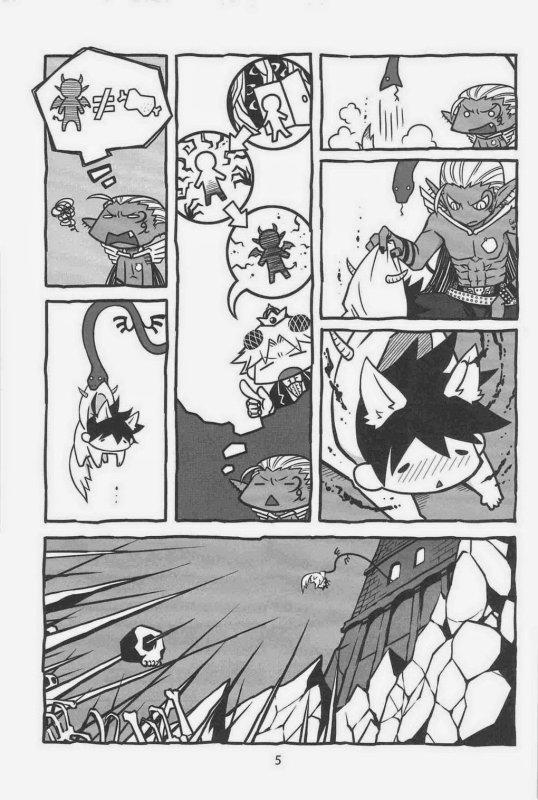 Yondemasuyo Azazel-san dj – gouman doragon to kaiinu partie 1