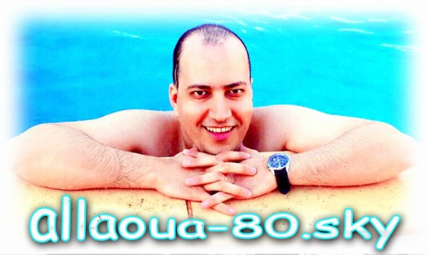 Le Prince Mohamed ALLAOUA -2012