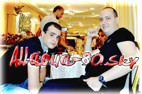 H - Omar & Le Prince Allaoua