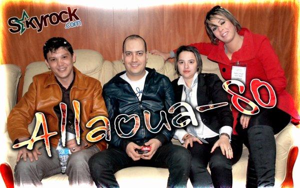 Les Coulisses ๑۩۞۩๑ Festival De Tikjda ๑۩۞۩๑ 23 Décembre 2012