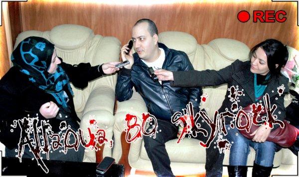 Le Prince Mohamed Allaoua A Été Interviewé Par La Radio De Bouira