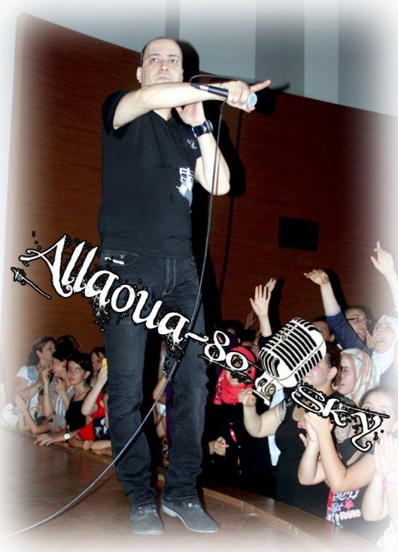 Le Prince Mohamed Allaoua ☆ La Salle Ibn Khaldoun ALGER ☆ 24/07/2013