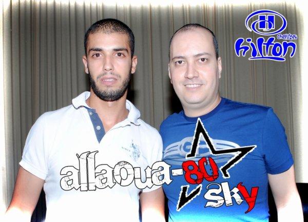 Walid & Le Prince Mohamed Allaoua