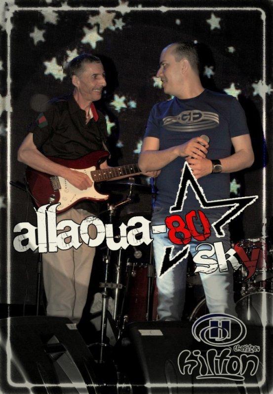 Sid Ali & Le Prince Allaoua