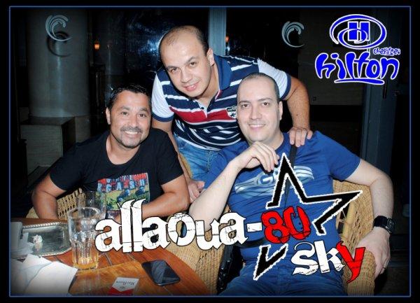 Mohamed L'amine ☆  H-Tarik ☆ Le Prince Allaoua