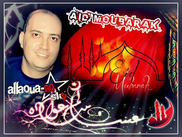 ۩ Bonne Fête De Aïd el-Fitr El Moubarak ۩