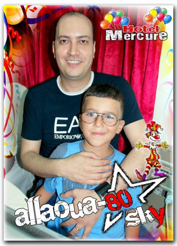 Le Prince Allaoua & Mon Cousin Youssef