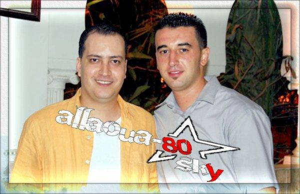 ☆ Le Prince Mohamed Allaoua ☆ H- Lotfi ☆ 2007