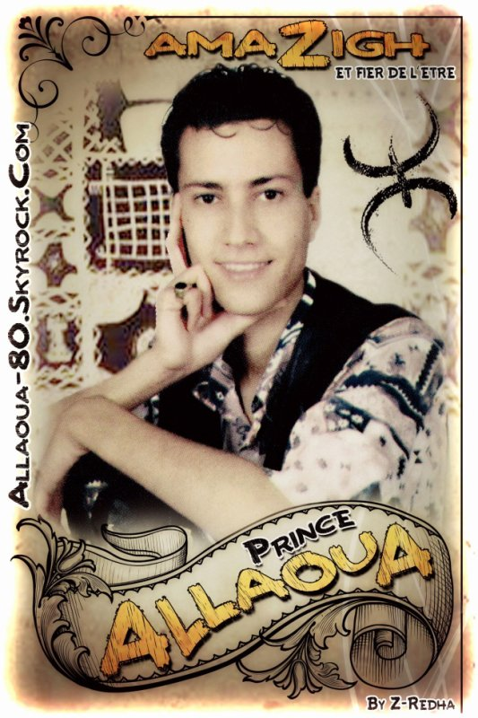 ☆  Le Prince Mohamed Allaoua  A l'age 17 Ans ☆