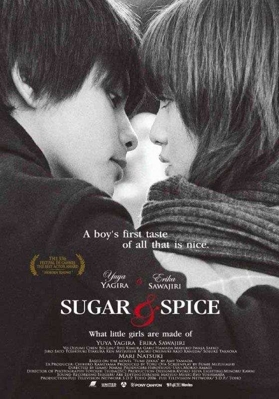♥ Sugar & Spice ♥