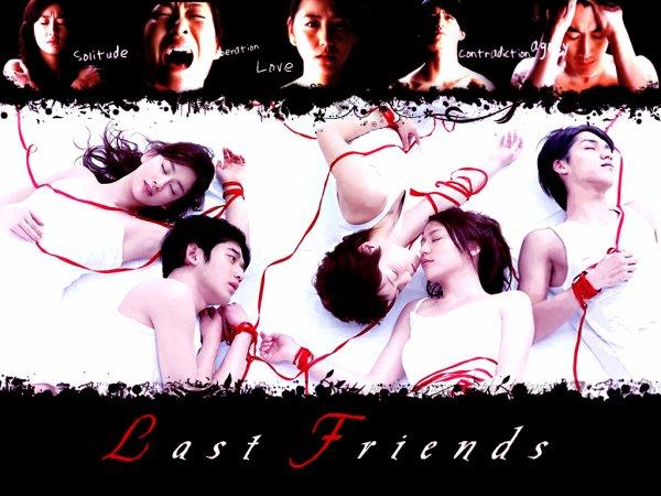 ♥ Last Friends ♥