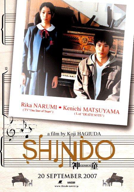 ♥ Shindo ♥