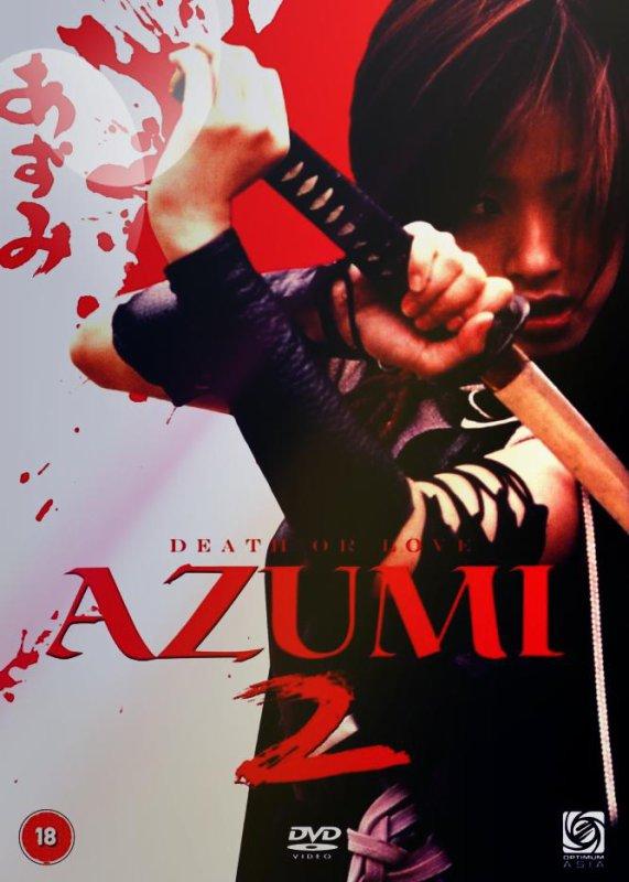 ♥ Azumi II ♥