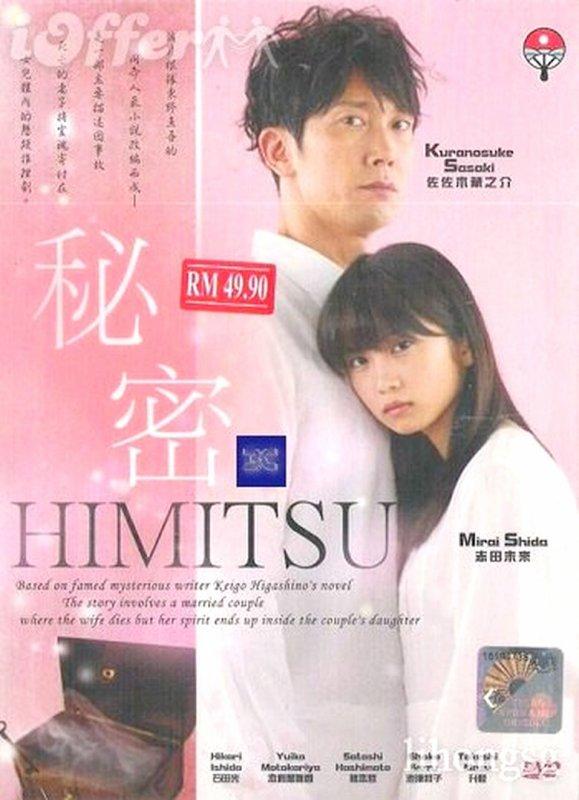♥ Himitsu ♥