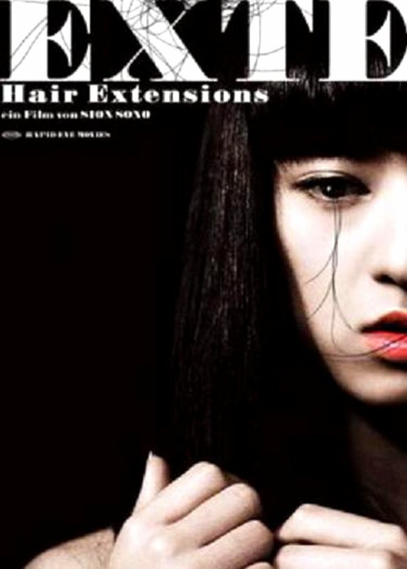 ♥ Exte : Hair Extentions ♥