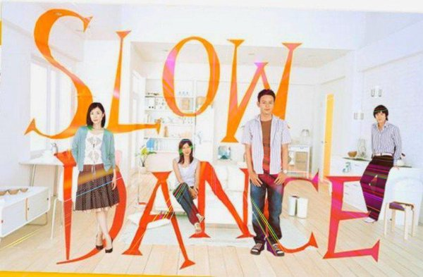 ♥ Slow Dance ♥