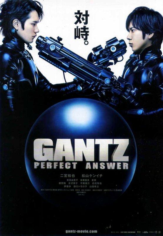 ♥ Gantz II : Perfect Answer ♥