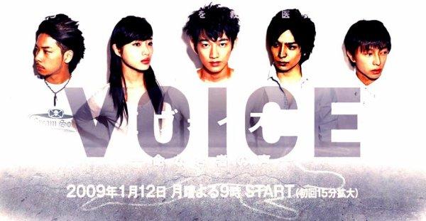 ♥ VOICE ♥