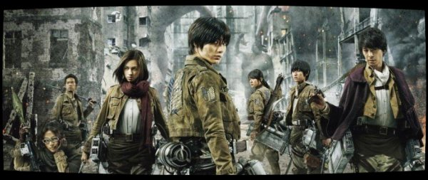 ♥ Shingeki no Kyojin II: End of the World ♥