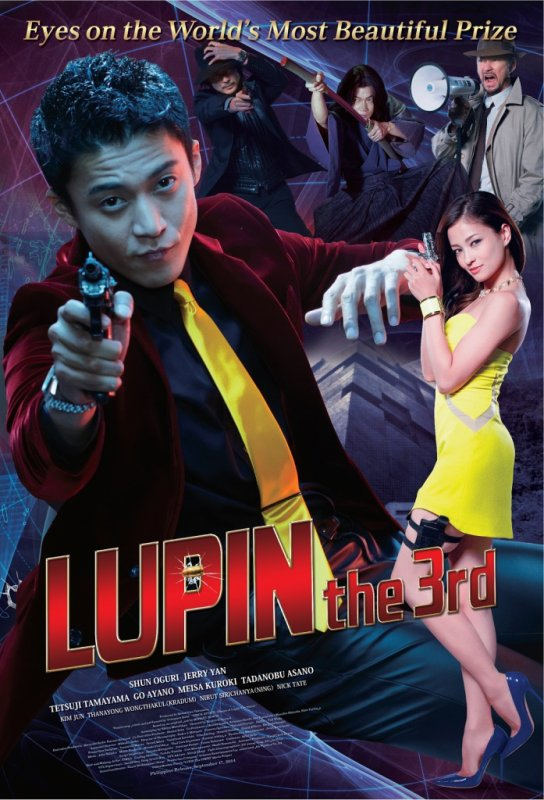 ♥ Lupin the Third ♥