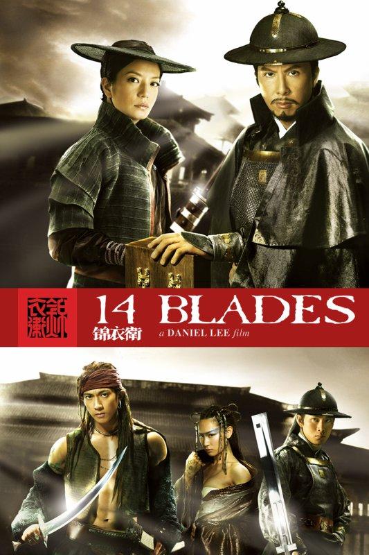 ♥ 14 Blades ♥